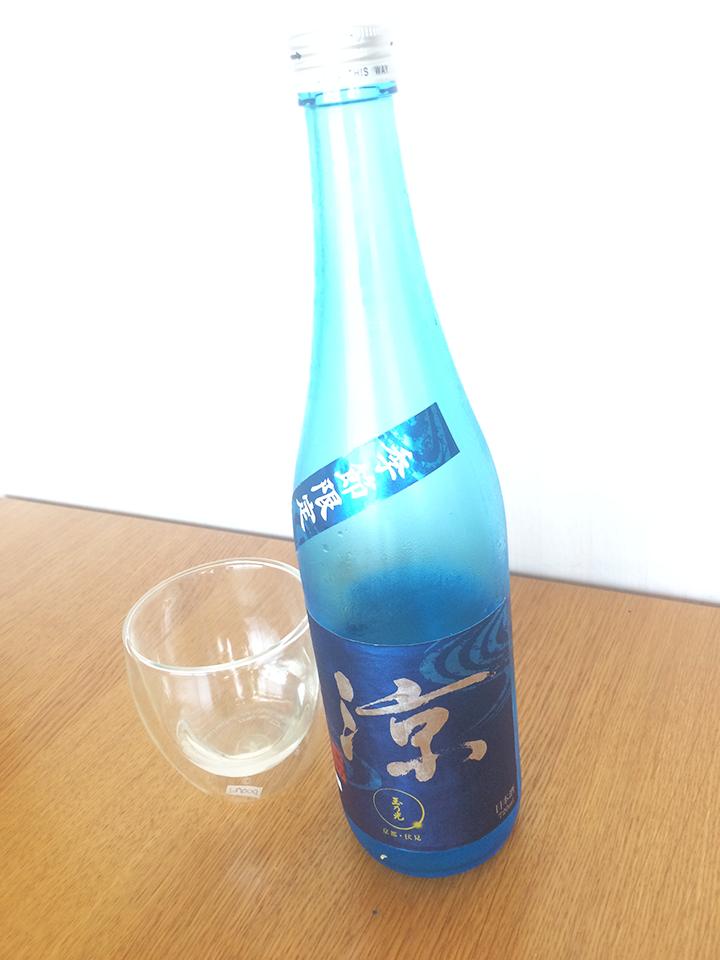 純米吟醸 涼 生貯蔵酒 表