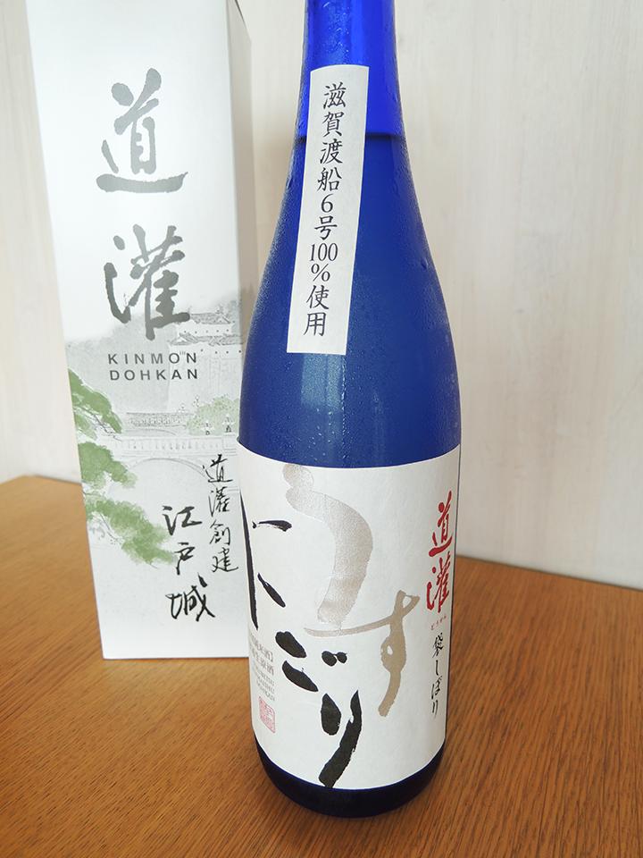 道灌 特別純米生原酒 表