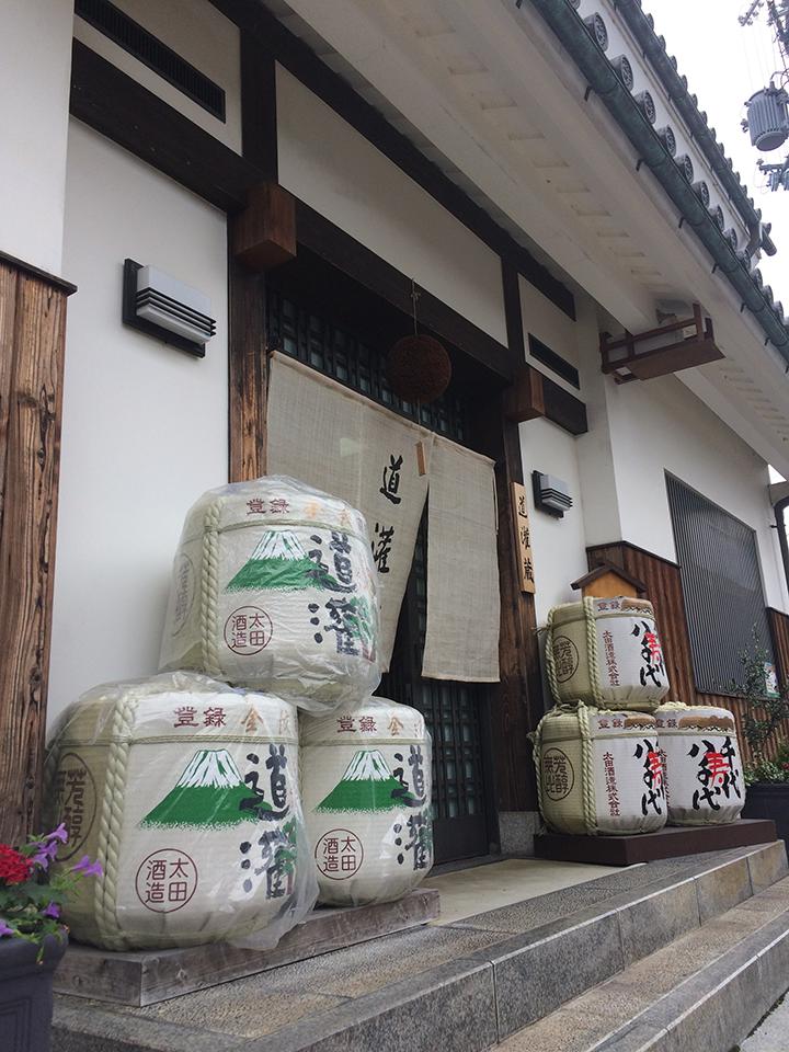 太田酒造道灌蔵