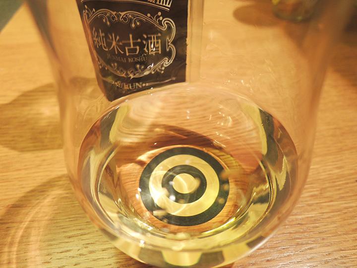 英勲 純米古酒1998の色