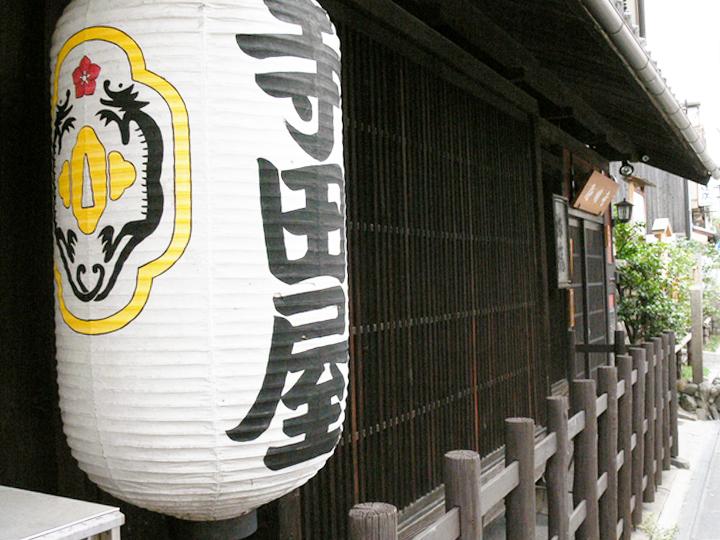 寺田屋とか