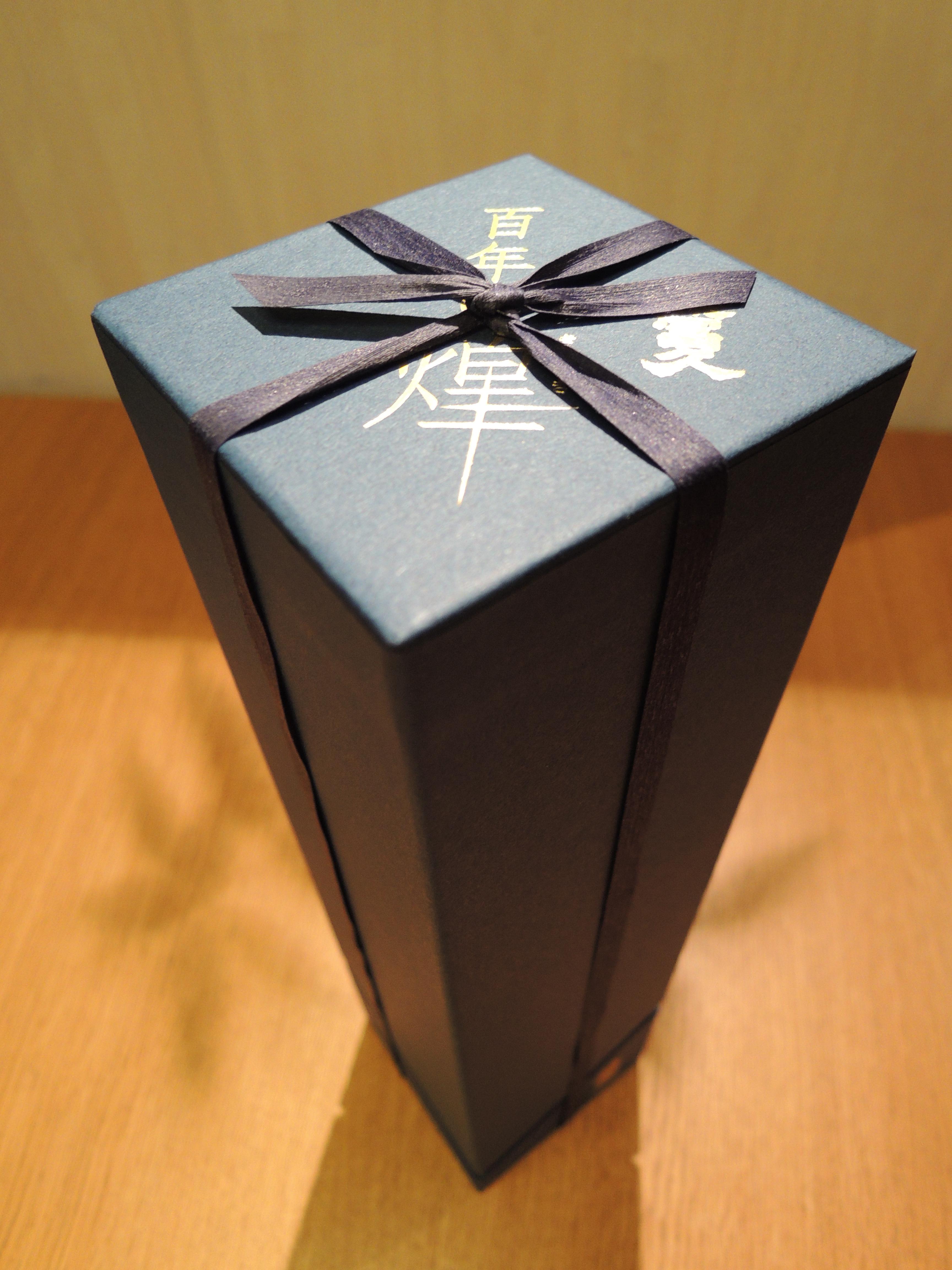 百年の煌 箱