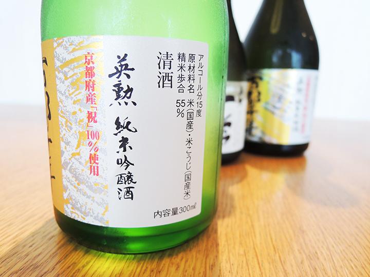 純米吟醸 古都千年