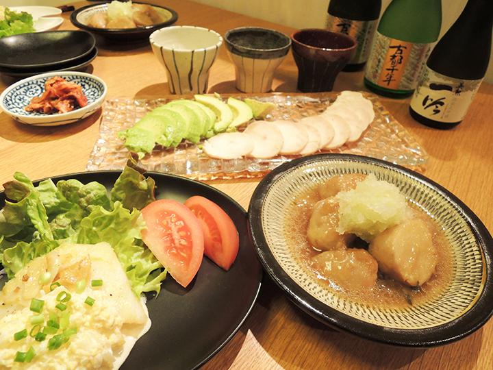 小芋や白身魚のタルタル