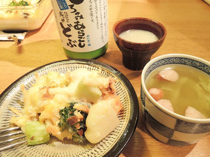 マカロニグラタンとスープ