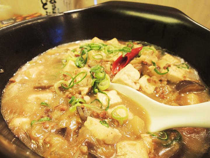 マーボなす豆腐