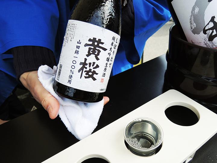 純米大吟醸 生原酒