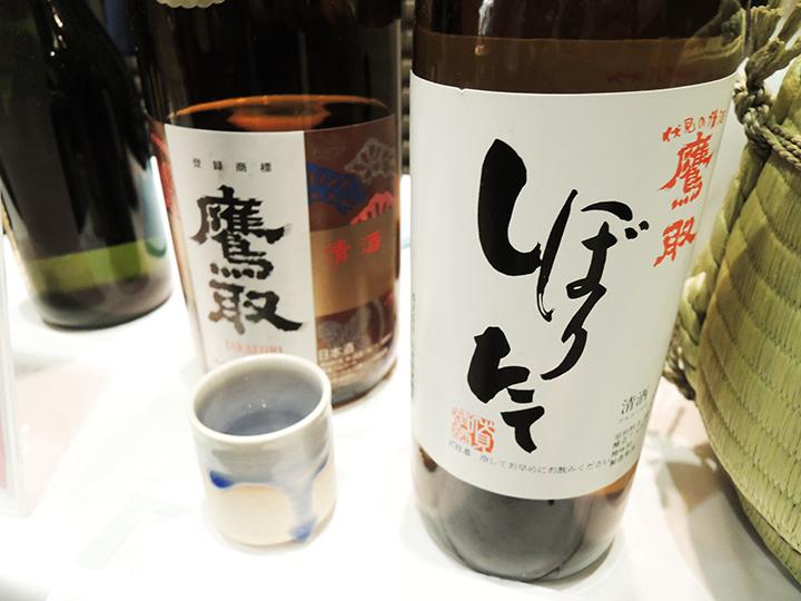 鷹取 本醸造特選
