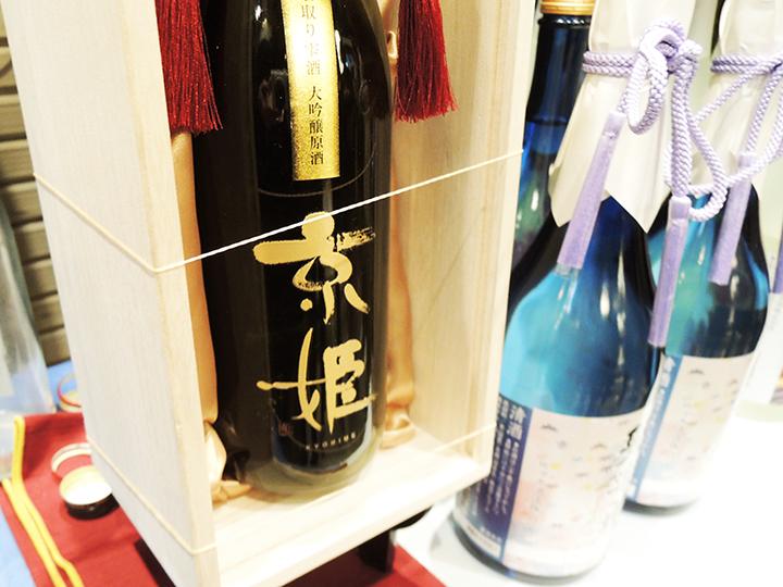 京姫 大吟醸原酒 袋吊り斗瓶取り雫酒