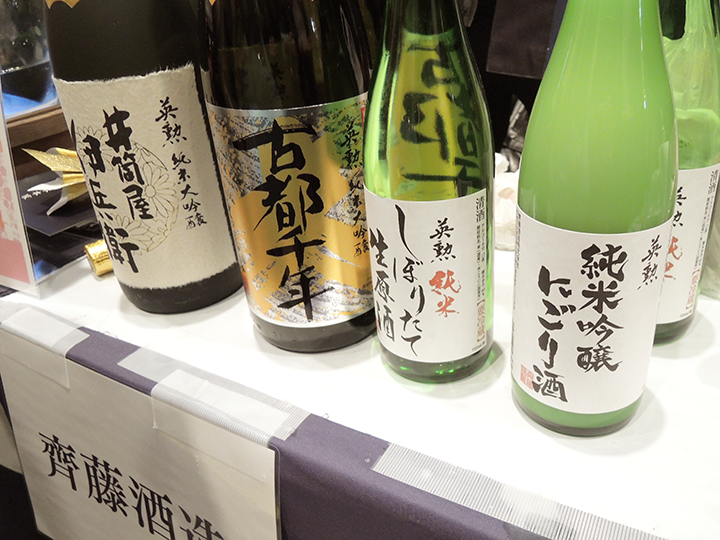 英勲 純米吟醸 にごり酒