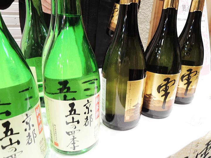 純米大吟醸 古都の雫