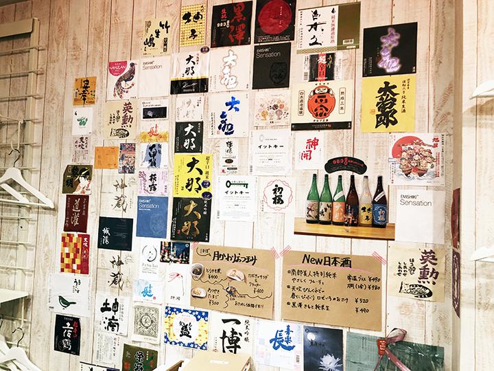 壁のラベル展示