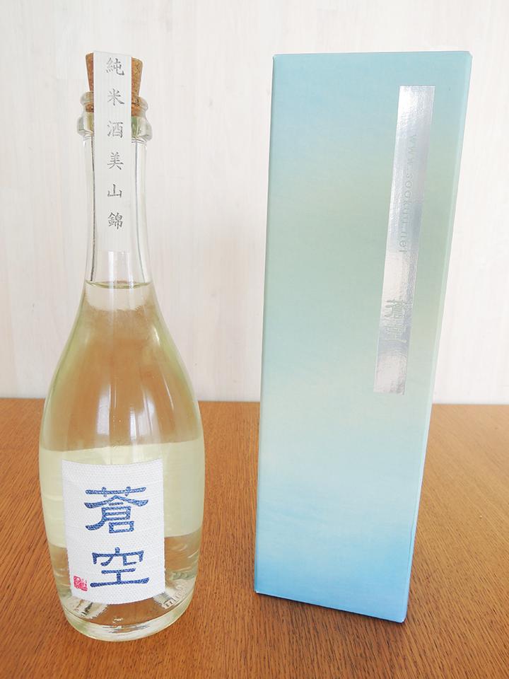 蒼空純米酒美山錦 表