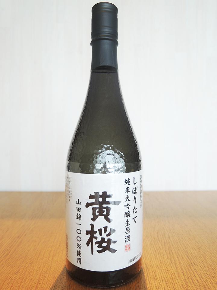 黄桜 しぼりたて 純米大吟醸生原酒 正面