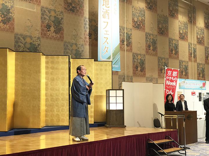 門川京都市長