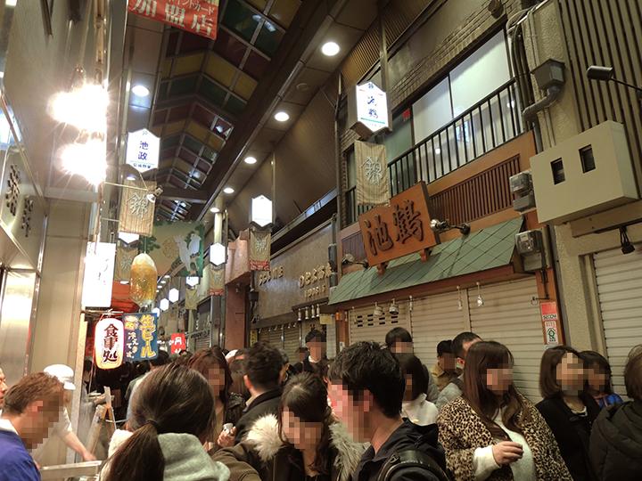 錦うまいもんと京の日本酒祭り2018