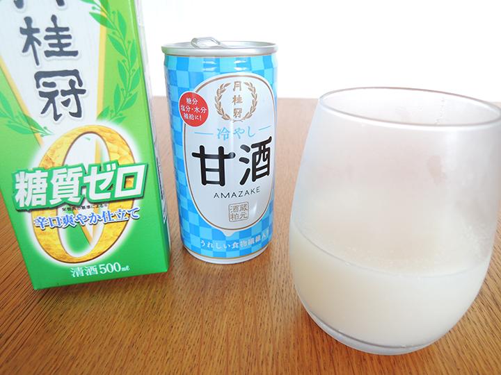 甘酒+糖質ゼロ