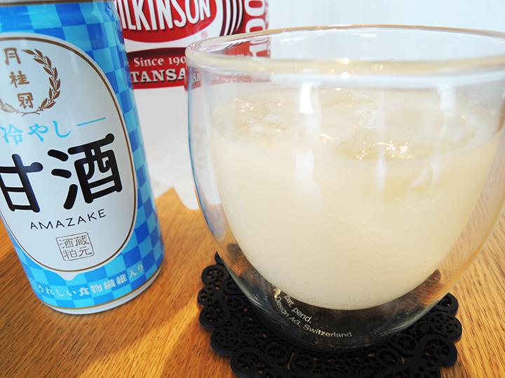 甘酒+炭酸水