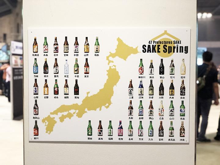 16bit sake