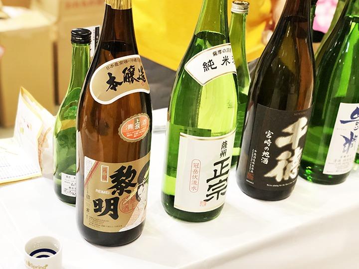 京大日本酒サークルのブース