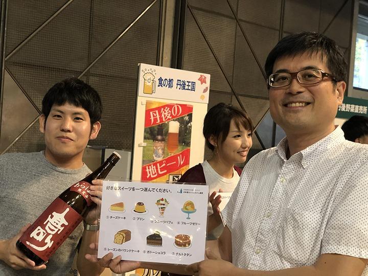 サケスプでの日本酒コンシェルジュさん