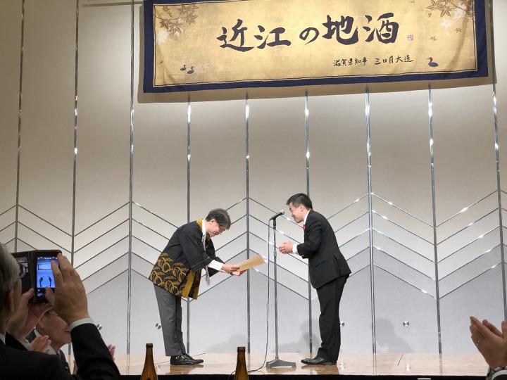 松の司の表彰
