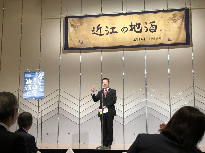 三日月知事のスピーチ