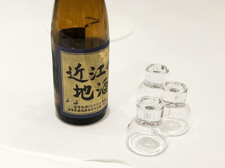 滋賀地酒ブレンド酒