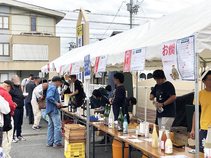 日本酒ブース