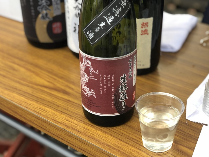 29BY 純米 無濾過生原酒 大吟 生酛