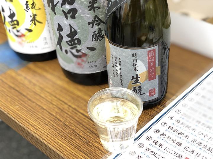 28BY 特別純米 無濾過生原酒 生酛