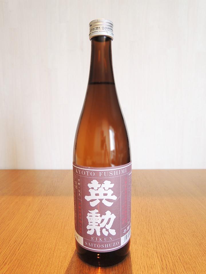 英勲 本醸造 京の珀 表
