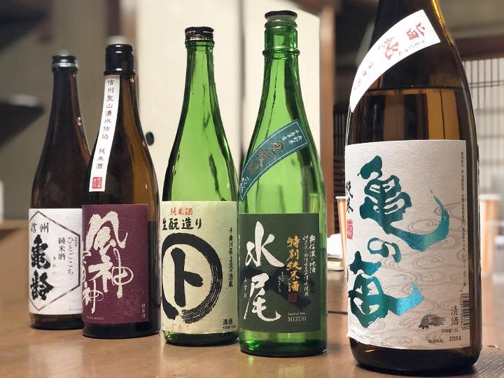 長野県東部のお酒