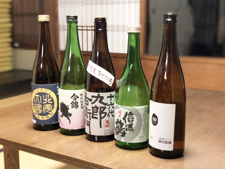 長野県西部のお酒