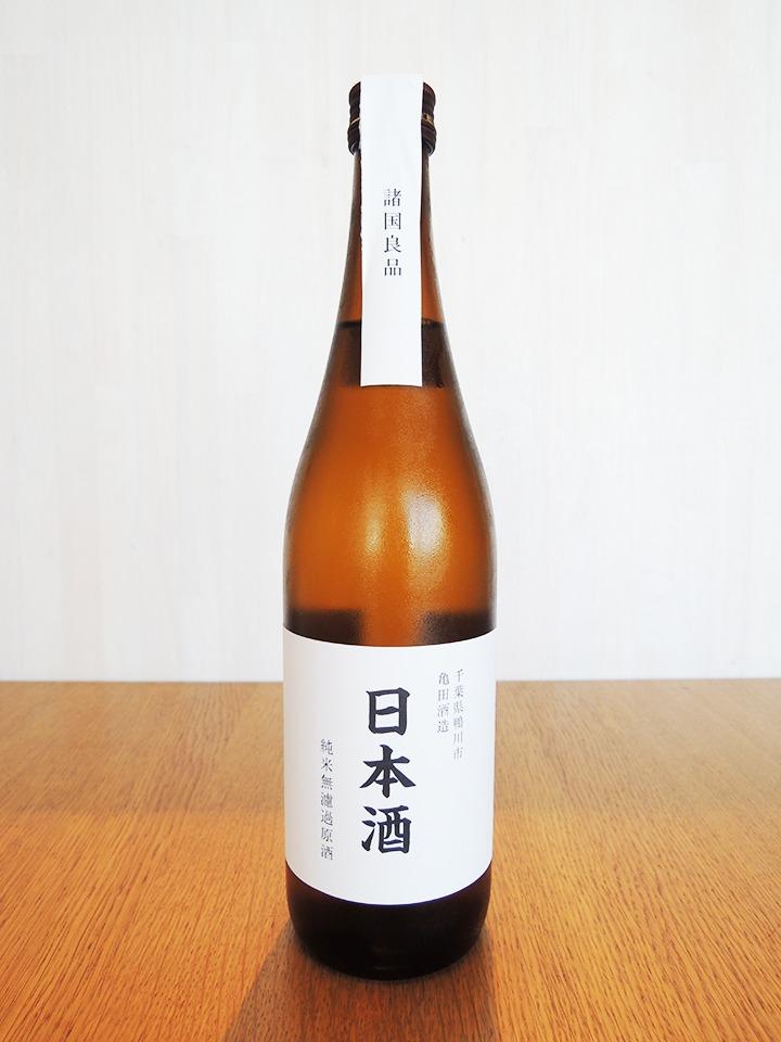 日本酒 純米無濾過原酒 表
