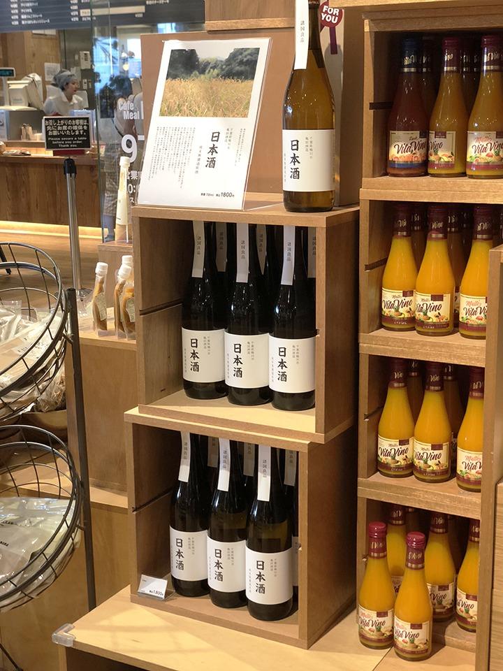 日本酒の売り場