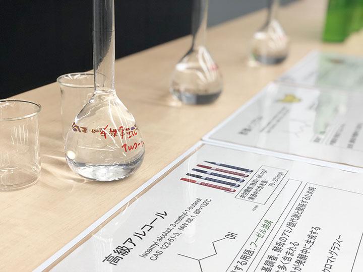 高級アルコール、酢酸イソアミル、カプロン酸エチル