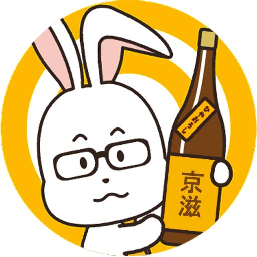 幸せの日本酒ブログ - 京都・滋賀