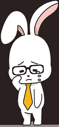 泣くダット