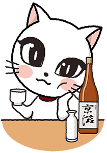日本酒の魅力