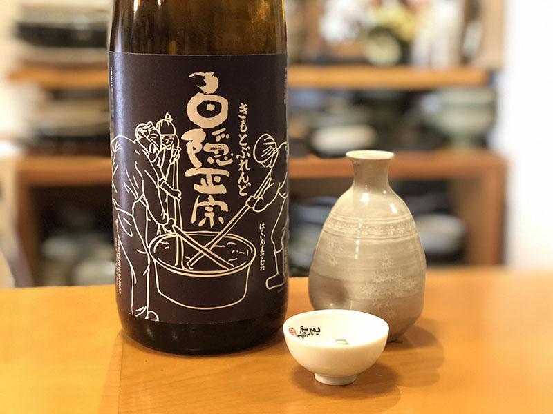 白隠正宗の燗酒